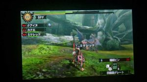 Monster Hunter 4 Ultimate Gameplay 1