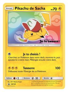 Pokémon, Le Film Je Te Choisis Carte Event